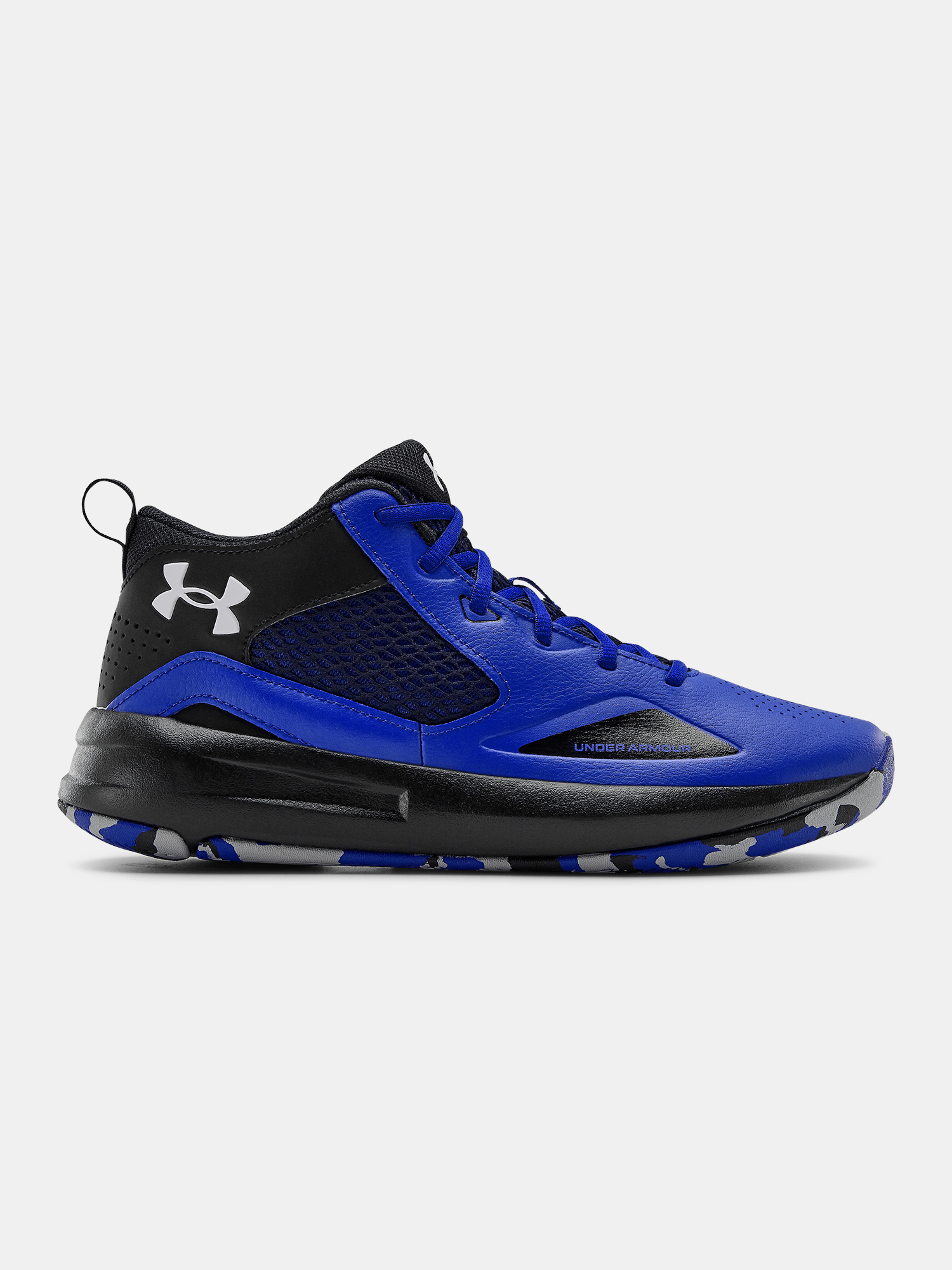 Topánky Under Armour Lockdown 5-BLU (1)