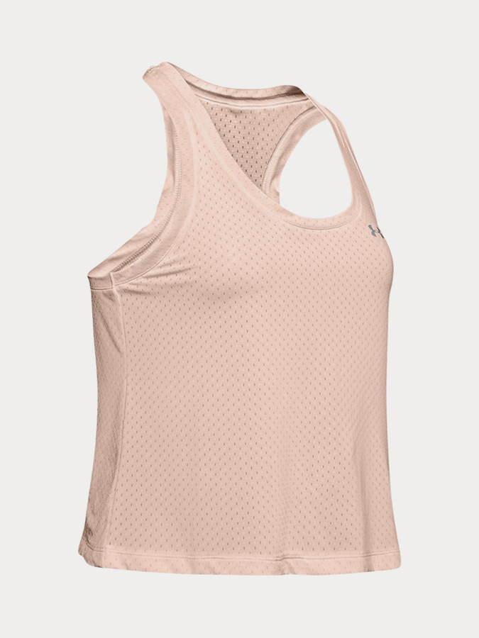 Tielko Under Armour Sport Mesh Swing Tank (1)