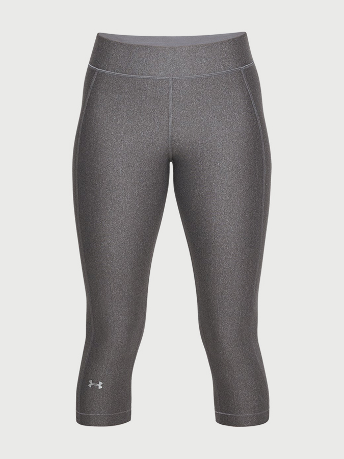 Kompresné legíny Under Armour Hg Armour Capri (4)