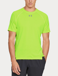 Tričko Under Armour QUALIFIER SHORTSLEEVE-BLU