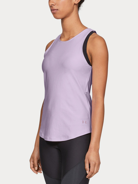 Tielko Under Armour Vanish Tank