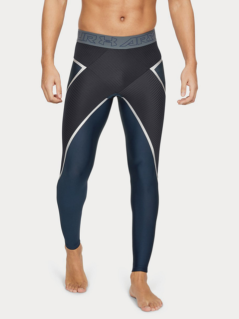 Kompresné legíny Under Armour Project Rock Core Legging