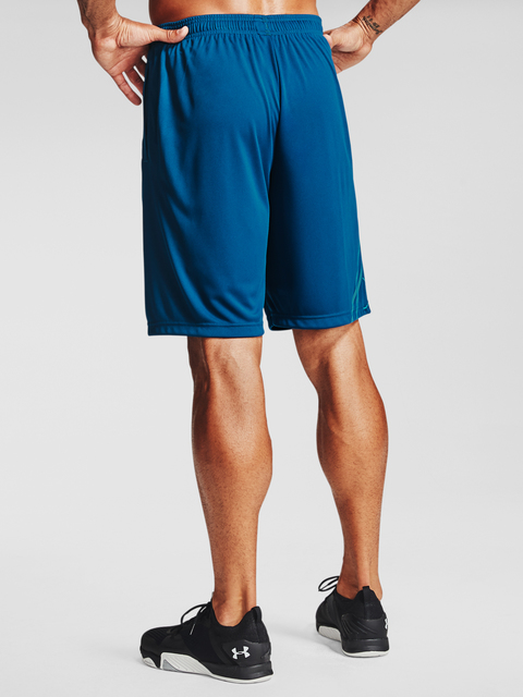 Kraťasy Under Armour UA Tech Logo Shorts-BLU