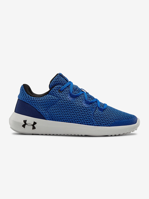 Topánky Under Armour Gs Ripple 2.0 Nm