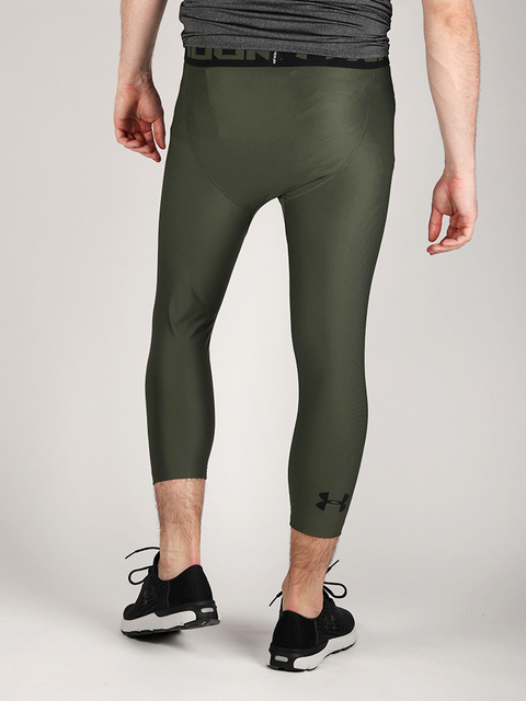 Kompresné legíny Under Armour HeatGear 2.0 3/4 Legging