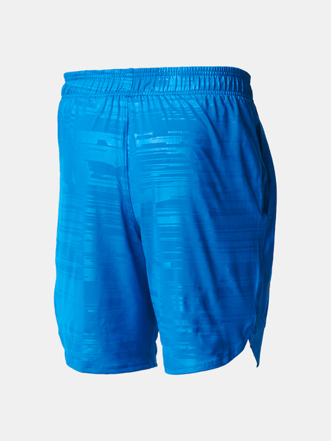 Kraťasy Under Armour UA Train Stretch Print Sts-BLU