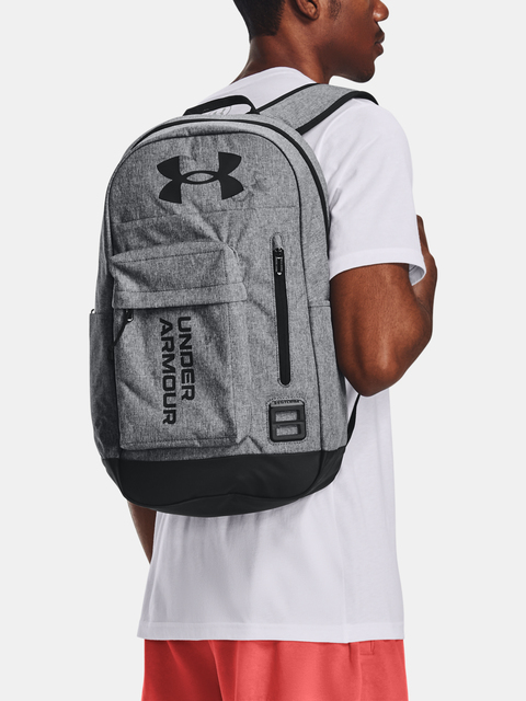 Batoh Under Armour Halftime Backpack-GRY