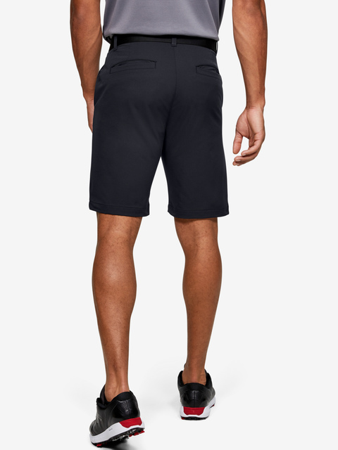 Kraťasy Under Armour Tech Short