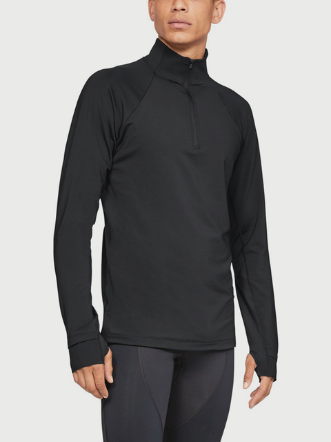 Bunda Under Armour CG REACTOR RUN HALF ZIP v2