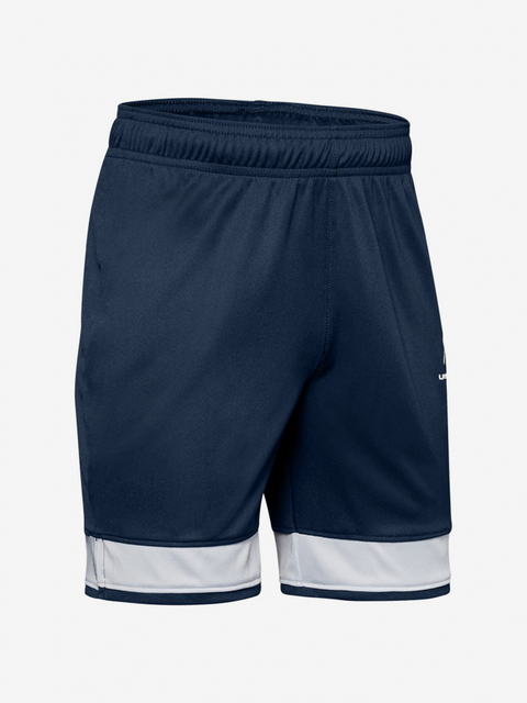 Kraťasy Under Armour Y Challenger Iii Knit Short-Nvy