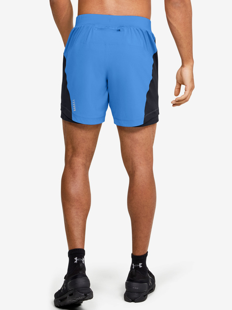 Kraťasy Under Armour Qlifier Speedpocket 7'' Short
