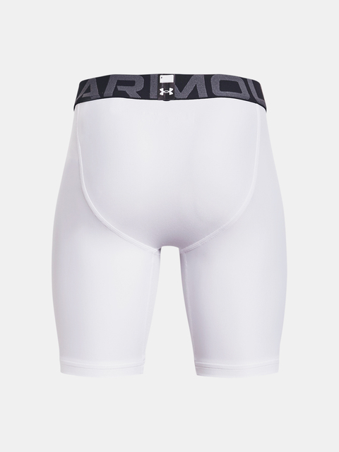 Kraťasy Under Armour UA HG Armour Shorts-WHT