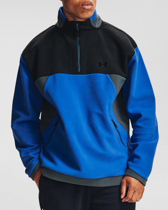 Mikina Under Armour Recover Fleece 1/4 Zip