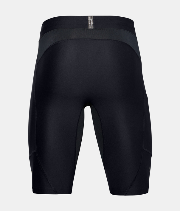 Kraťasy Under Armour Project Rock HG Shorts (4)