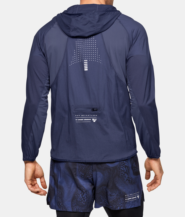 Bunda Under Armour M  Qlifier Weightless Packable Jacke (2)