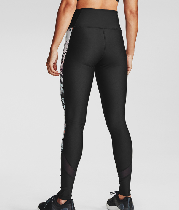 Legíny Under Armour UA HG Armour Alkali Legging-BLK (2)