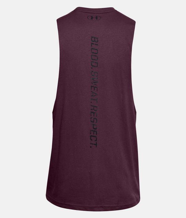 Tielko Under Armour PROJECT ROCK BSR TANK (4)