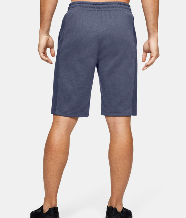 Kraťasy Under Armour Double Knit Shorts (2)