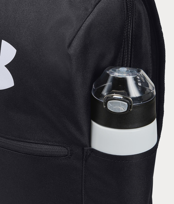 Batoh Under Armour Patterson Backpack (4)