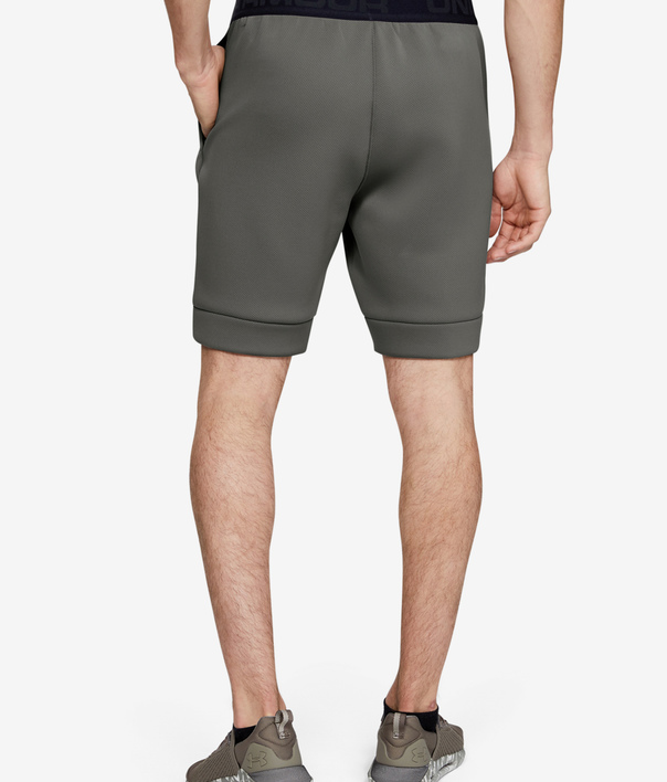 Kraťasy Under Armour Move Shorts (2)