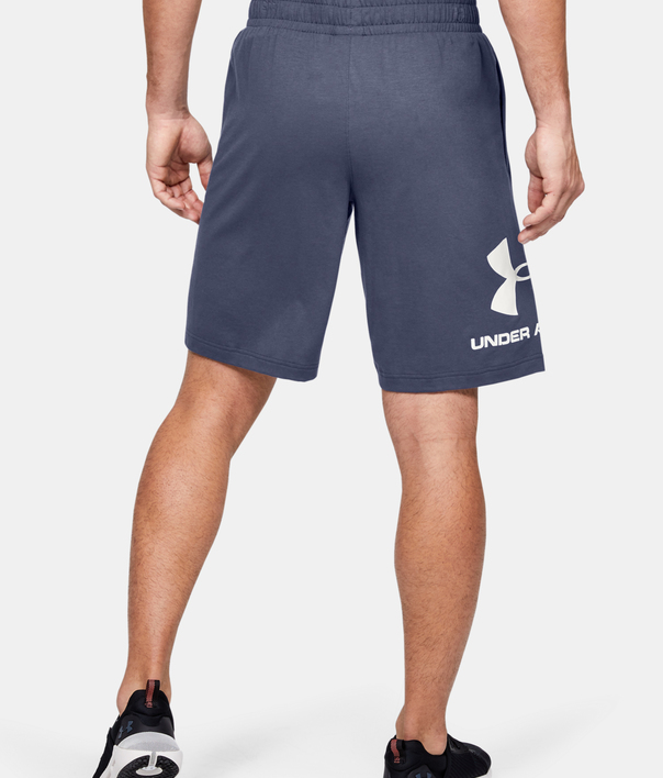 Kraťasy Under Armour Cotton Big Logo Shorts (2)
