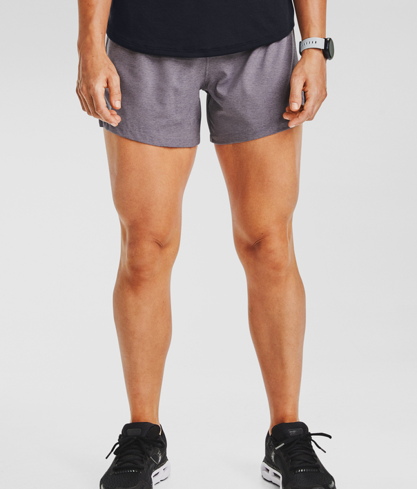 Kraťasy Under Armour UA Launch SW 5'' Short-PPL (1)