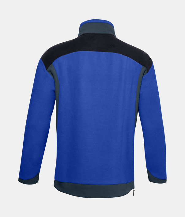 Mikina Under Armour Recover Fleece 1/4 Zip (4)