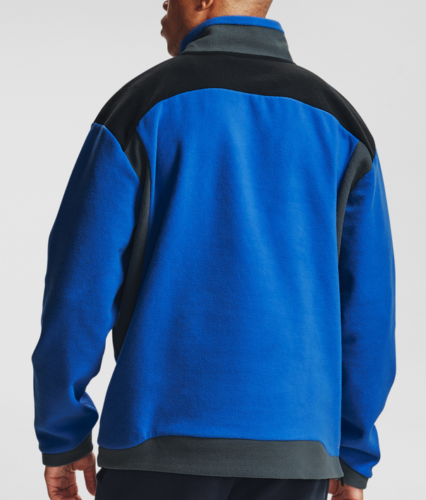 Mikina Under Armour Recover Fleece 1/4 Zip (2)