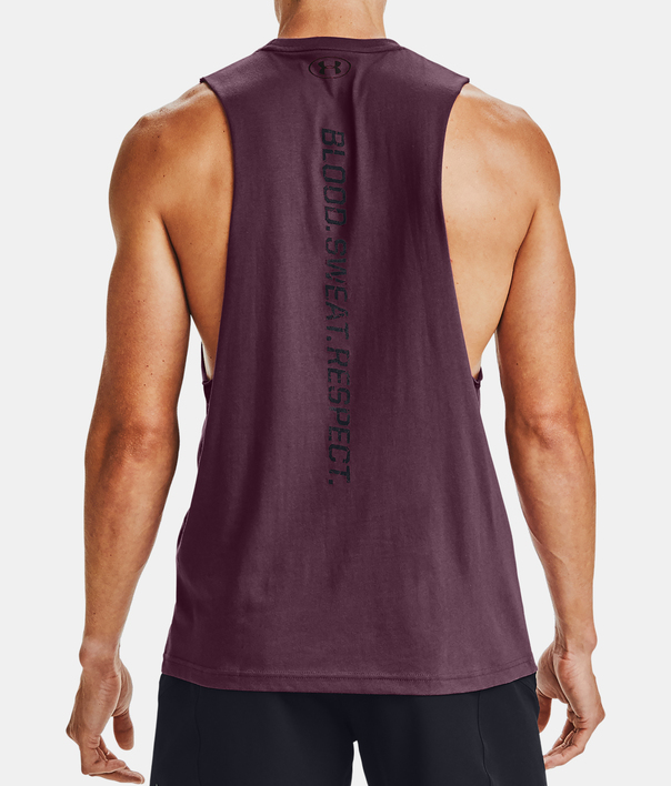 Tielko Under Armour PROJECT ROCK BSR TANK (2)