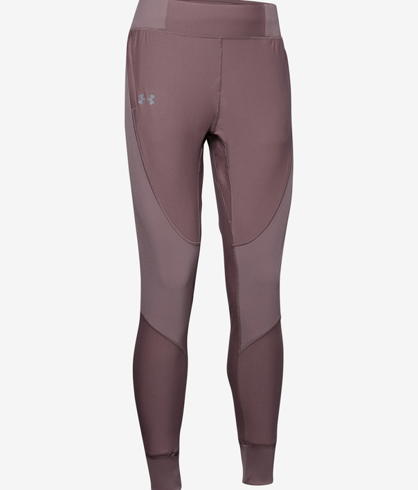 Tepláky Under Armour Qlifier Speedpocket Pant (4)