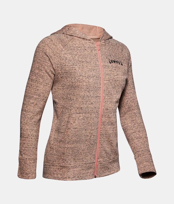 Mikina Under Armour Rival Terry Fz Hoodie (3)