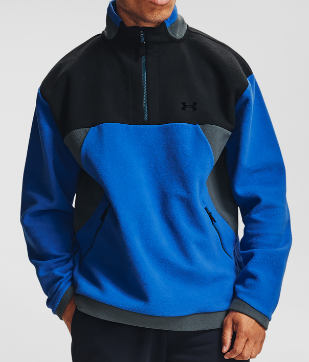 Mikina Under Armour Recover Fleece 1/4 Zip (1)