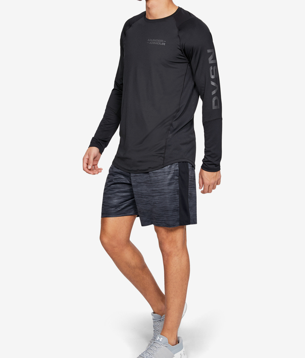 Kraťasy Under Armour UA MK-1 7in Twist Shorts-BLK (5)