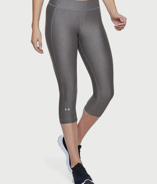 Kompresné legíny Under Armour Hg Armour Capri (1)