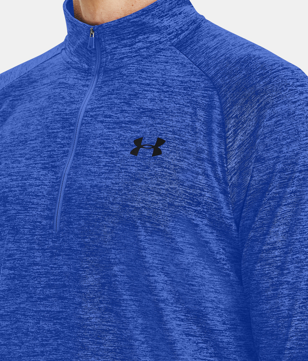 Tričko Under Armour Tech 2.0 1/2 Zip (5)