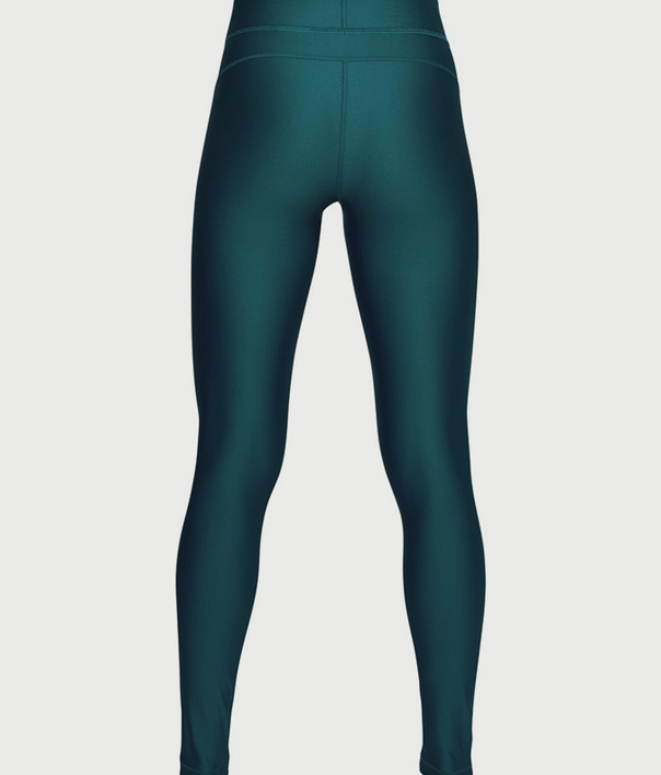 Kompresné legíny Under Armour Heatgear Printed Legging (5)