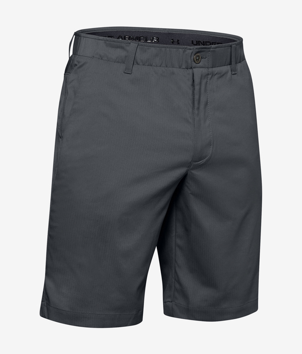 Kraťasy Under Armour Showdown Short-GRY (4)