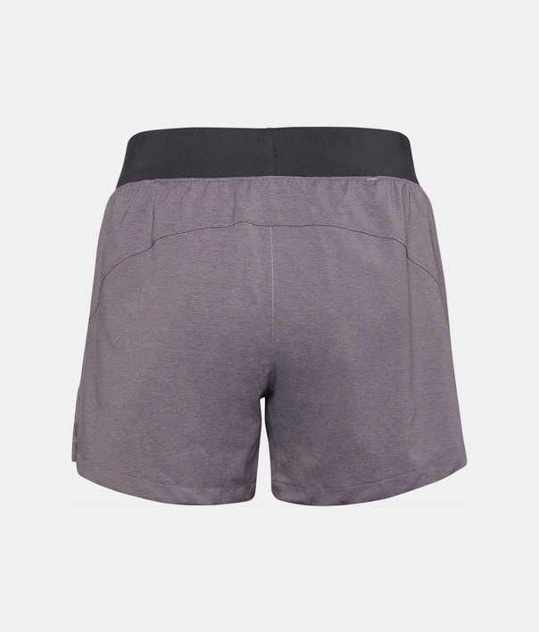 Kraťasy Under Armour UA Launch SW 5'' Short-PPL (4)